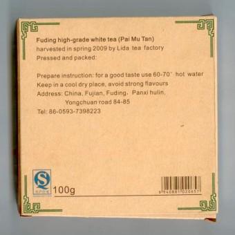 Выдержанный белый чай Лида Бай Му Дань «Белый Пион» мини-блин 100г 2009г