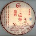 Прессованный выдержанный белый чай Лида «Лао Бай Ча» блин 357г 2013г