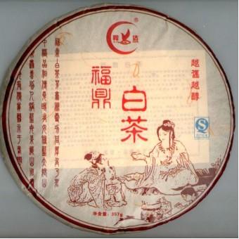 Купить Прессованный выдержанный белый чай Лида «Лао Бай Ча» блин 357г 2013г