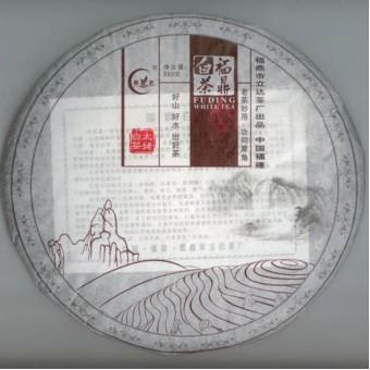 Купить Прессованный выдержанный белый чай Лида «Тай Му Лао Бай Ча» блин 350г 2014г