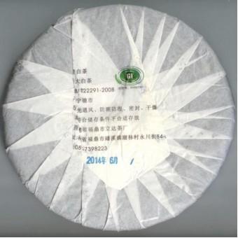 Прессованный выдержанный белый чай Лида «Тай Му Лао Бай Ча» блин 350г 2014г