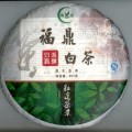 Выдержанный белый чай Лида Бай Му Дань «Белый Пион» блин 357гр 2013г