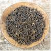 Копчёный красный чай Дянь Хун 100гр