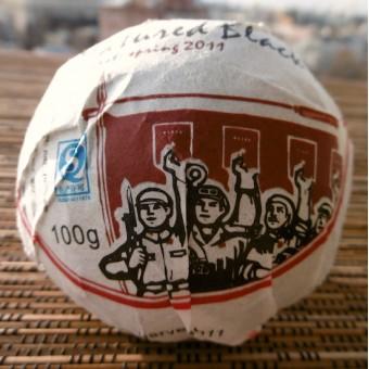 Купить Выдержанный красный чай Lida «Matured Black» гнездо 100гр 2011г