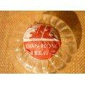 Купить Прессованный красный мини-чай Цзинлун «Дянь Хун Сяо То»
