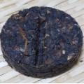 Купить  Красный чай в бамбуковой обертке Дяньхун Чжутун 20 дисков по 10гр.