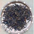 Купить Красный чай Дяньхун Синсян Чжень «Юньнаньские иглы с абрикосовым ароматом»