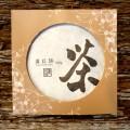 Купить Прессованный красный чай Дянь Хун «Чернослив» мини-блин 100г