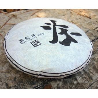 Прессованный красный чай Дянь Хун «Чернослив» мини-блин 100г