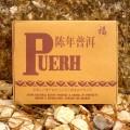 Купить Шу (чёрный) пуэр «Сhennianpuer» упаковка 270г. 20 коробочек х 3 порционные плитки
