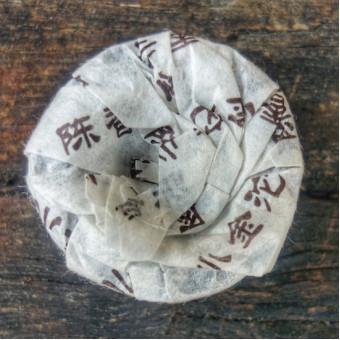 Мини шу (чёрный) пуэр Гу И «Чэнь Сян Сяо Цзинь То»