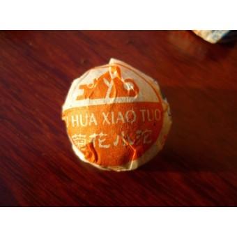 Купить Черный мини шу пуэр с белой хризантемой «Цзинлун»