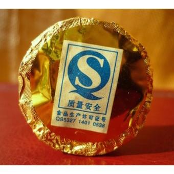 Купить Мини шу (чёрный) пуэр «Золотой медальон»