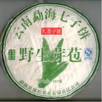 Купить Белый пуэр Я Бао «Почки сосновых лезвий» блинчик 357г.