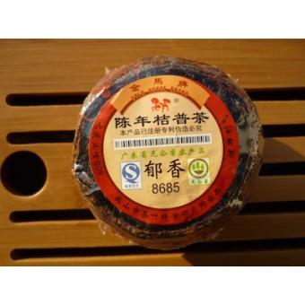 Чёрный шу пуэр в мандарине «Gold Horse 8685» 1шт. весом 25-33гр.