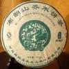 Купить Пуэр в интернет магазине китайского чая