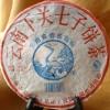 Купить Зелёный Шен пуэр в интернет магазине китайского чая