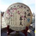 Купить Зелёный шен пуэр Ци Цзы Бин ИУ Чуньцзянь «Весенние ростки из ИУ» блинчик 400г.