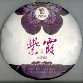 Купить Пурпурный шен пуэр «Kebuchaye» блинчик 400гр. 2016г.