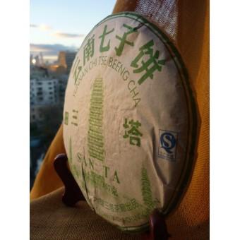 Зеленый шен пуэр Ци Цзы Бин Сань Та «Три Пагоды» блинчик 357г.
