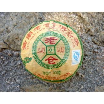 Купить Зеленый шен пуэр «Lao Cang» гнездо 100г.