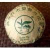 Гаоюань Цяомусин Пуэр Шэн То «Шэн-точа с высокогорных деревьев» гнездо 100г.