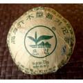 Купить Зеленый высокогорный шен пуэр Yuan Ming «Чайное дерево» гнездо 100г.