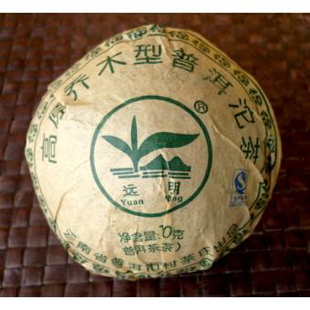 Купить Гаоюань Цяомусин Пуэр Шэн То «Шэн-точа с высокогорных деревьев» гнездо 100г.