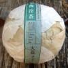 Зелёный шен пуэр «Да И Цзяцзи Шэн Точа» гнездо 100г.