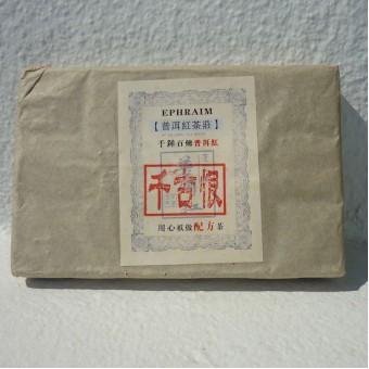 Купить Зеленый шен пуэр в форме шоколадной плитки «Ephraim» 190гр