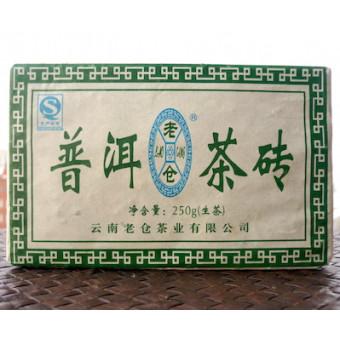 Купить Зелёный шен пуэр Lao Cang кирпич 250г. 2010 год