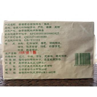 Зелёный шен пуэр Lao Cang кирпич 250г. 2010 год