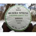 Купить Шен пуэр Смешанный зелёный чай из Бирмы «Burma Spring» мини-блин 200г.