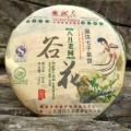 Купить Халяльный органический Шен пуэр Юннань Дае Чжун мини-блин 100г. 2006г