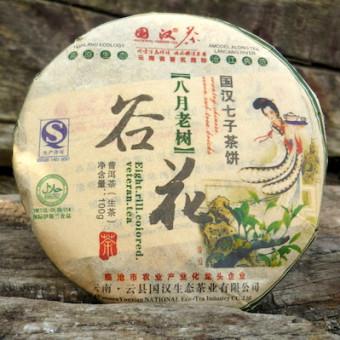 Купить Халяльный органический Шен пуэр Юннань Дае Чжун мини-блин 100г.