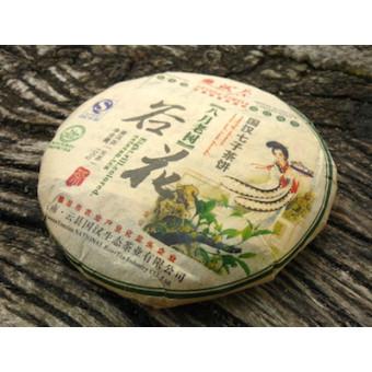 Халяльный органический Шен пуэр Юннань Дае Чжун мини-блин 100г.