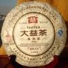 Купить Чёрный Шу пуэр в интернет магазине китайского чая