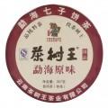 Купить  Чёрный шу пуэр Ча Шу Ван «Классика Мэнхая» блинчик 357г.