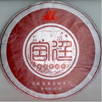 Купить Чёрный шу пуэр Цзинлун Юэ Чэнь Юэ Сян «Чем старше, тем ароматнее» блин 357гр 2012г