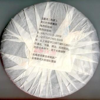 Чёрный шу пуэр Цзинлун Юэ Чэнь Юэ Сян «Чем старше, тем ароматнее» блин 357гр 2012г