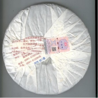 Чёрный шу пуэр Ци Цзы Бин 8562 ДаИ, блинчик 357гр.