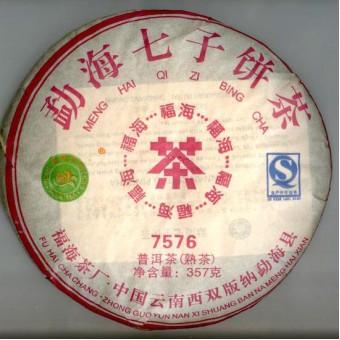 Купить  Чёрный шу пуэр «FU HAI QI ZI BING CHA 7576» блинчик 357г. 2013г