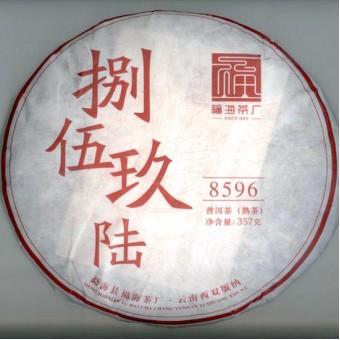 Купить  Чёрный шу пуэр «FU HAI QI ZI BING CHA 8596» блинчик 357г.