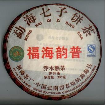 Купить  Органический чёрный шу пуэр Фухай Юньпу «Гармония» блин 357г. 2012г