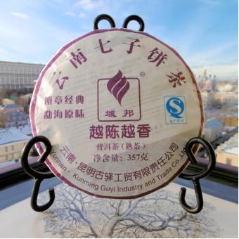 Купить  Шу пуэр ГуИ Банжан Цзиндянь Мэнхай Юаньвэй «Истый Мэнхайский Банжанец» 357г.