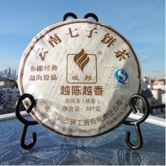 Купить  Шу пуэр ГуИ Булань Цзиндянь Мэнхай Юаньвэй «Истый Мэнхайский Буланец» 357г.