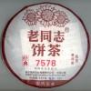 Шу пуэр Старый товарищ «7578» блин 357гр. (Хайваньский чайный завод) 2012г