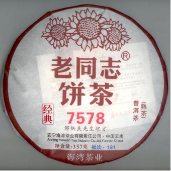 Купить Шу пуэр Старый товарищ «7578» блин 357гр. (Хайваньский чайный завод) 2012г
