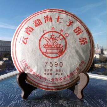 Купить  Шу пуэр Лиминь Ба Цзяо Тин «7590» блин 357г.