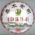 Шу пуэр Мэнхай Чэнь Юнь «Мэнхайская мелодия выдержанности» блин 357г. 2012г.